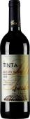 Вино червоне сухе Villa Tinta Odessa Black 0,75 л – ІМ «Обжора»