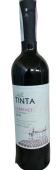 Вино червоне сухе Villa Tinta Cabernet 0,75 л – ІМ «Обжора»