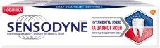 З/паста Чутливість зубів та захист ясен Sensodyne 75 мл – ІМ «Обжора»