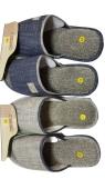 Взуття домашнє чоловіче Прайм 2 Gemelli – ІМ «Обжора»