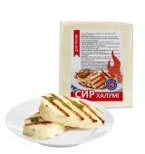 Сир Халумі для грилю Одеська сироварня №1 – ІМ «Обжора»