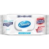 Серветка Смайл волога дезінфекційна Sterill Bio 50 шт з клапаном – ІМ «Обжора»