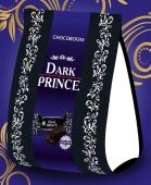 Цукерки Dark Prince з шоколадним кремом Chocoboom 180 г – ІМ «Обжора»