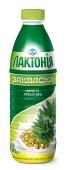 Закваска 1,5% ананас з пребіотиком Лактонія 870 г – ІМ «Обжора»