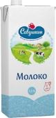 Молоко 1,5% тетрапак Савушкин продукт 1 л – ІМ «Обжора»
