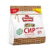 Сир кисломолочний 9% пакет Ферма 350 г – ІМ «Обжора»