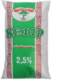 Кефір Кілія 2,5% 900 г – ІМ «Обжора»