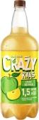 Квас Тарас Crazy Kvas смак Яблука 1,5 л – ІМ «Обжора»