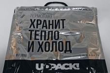 Пакети для зберігання температури `Сонечко` 400*320 – ІМ «Обжора»