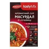 Ароматний суп Масурдал з сочевиці Жменька Tasty mix 200 г – ІМ «Обжора»