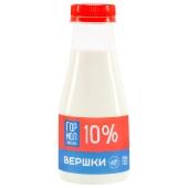 Вершки 10% Гормолзавод №1 300 г – ІМ «Обжора»