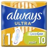 Прокладки ALWAYS ultra light 10 шт – ІМ «Обжора»