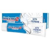 З/паста  Complete+White BLEND-A-MED 100 мл – ІМ «Обжора»