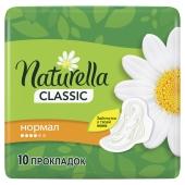 Прокладки NATURELLA Класик  нормал 10*24 – ІМ «Обжора»