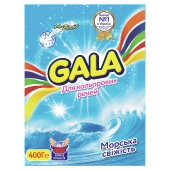 Пральний порошок GALA Морська свіжість 400 г ручне прання – ІМ «Обжора»