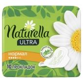 Прокладки NATURELLA ультра Нормал 10 шт – ІМ «Обжора»
