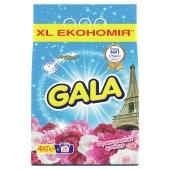 Пральний порошок GALA Французький аромат 4кг автомат – ІМ «Обжора»