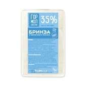 Бринза коров`яча 35% фасована Гормолзавод №1 – ІМ «Обжора»