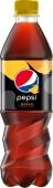 Вода Манго Пепсі 0,5 л – ІМ «Обжора»