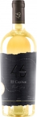 Вино бiле сухе El Capitan Pinot Gris 0,75 л – ІМ «Обжора»