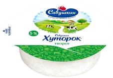 Сир кисломолочний 5% Савушкин хуторок 300 г – ІМ «Обжора»