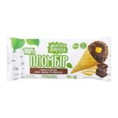 Морозиво Какао,соус крем ваніль,арахіс Белая Бяроза 90 г – ІМ «Обжора»