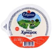 Сир кисломолочний Хуторок 9% Савушкин продукт 300 г – ІМ «Обжора»