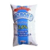 Молоко Кілія 2,6% 900 г – ІМ «Обжора»