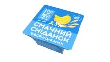 Йогурт Вівсянка-банан Гормолзавод №1 2,5% 150 г – ІМ «Обжора»