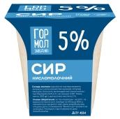 Сир кисломолочний 5% Гормолзавод №1  300 г – ІМ «Обжора»