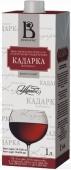 Вино червоне напівсолодке т/пак Кадарка Винлюкс 1 л – ІМ «Обжора»