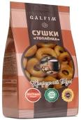 Сушки з ароматом пряженого молока Galfim 200 г – ІМ «Обжора»