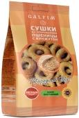 Сушки з пророщеної пшениці з кунжутом Galfim 200 г – ІМ «Обжора»