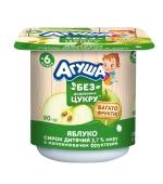 Сирок 3,7% яблуко без цукру Агуша 90 г – ІМ «Обжора»