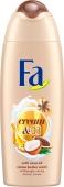 Гель д/душу з олією кокоса та ароматом олії какао  Сream&Oil Fa 250 мл – ІМ «Обжора»