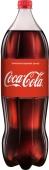 Coca-Cola 2 л – ІМ «Обжора»