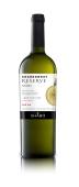 Вино бiле сухе Шардоне Shabo Reserve 0,75 л – ІМ «Обжора»