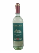 Вино 11,5% біле н/сол Giacondi Bianco IGP 0,75 л – ІМ «Обжора»