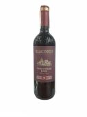 Вино 12% червоне напівсолодке Giacondi Rosso IGP 0,75 л – ІМ «Обжора»