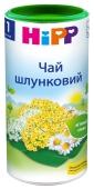 Чай шлунковий Hipp, 200 г – ІМ «Обжора»