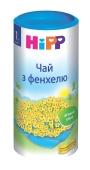 Чай із фенхелю Hipp 200 г – ІМ «Обжора»