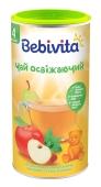 Чай освіжаючий Bebivita 200 г – ІМ «Обжора»