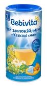 Чай заспокійливий Казкові сни Bebivita 200 г – ІМ «Обжора»
