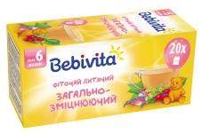 Чай загальнозміцнюючий Bebivita 30 г – ІМ «Обжора»