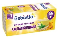 Чай заспокійливий Bebivita 30 г – ІМ «Обжора»