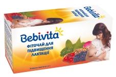 Чай для підвищення лактації Bebivita 30 г – ІМ «Обжора»