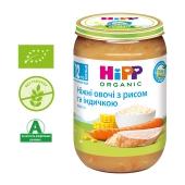 Пюре Ніжні овочі з рисом та індичкою з 12 міс Hipp 220 г – ІМ «Обжора»