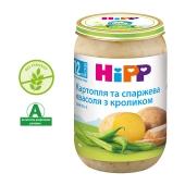 Пюре Картопля та спаржева квасоля з кроликом з 12 місяців Hipp 220 г – ІМ «Обжора»