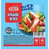 Крабове м'ясо заморожене Vici 200 г – ІМ «Обжора»