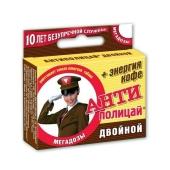 Анти-полицай Двойной, 2 таблетки – ІМ «Обжора»